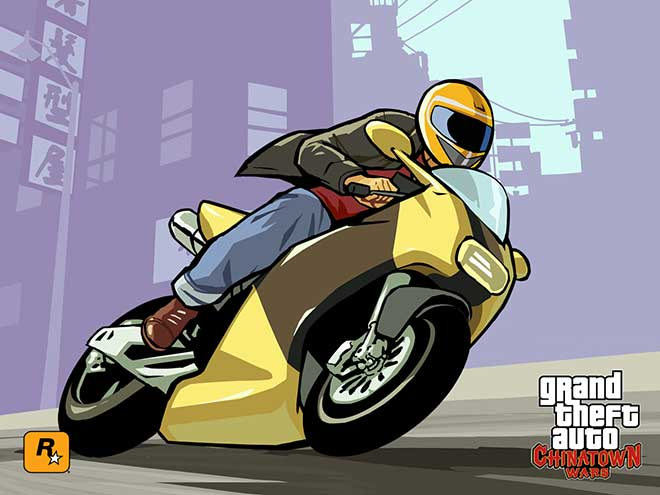 GTA Chinatown Wars : le trailer officiel...