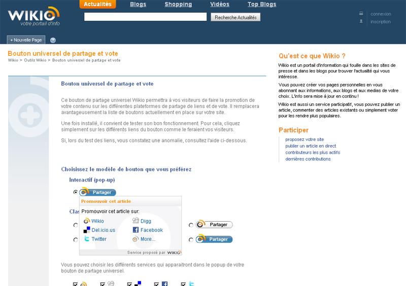 Wikio s'apprête à lancer un plugin pour Wordpress
