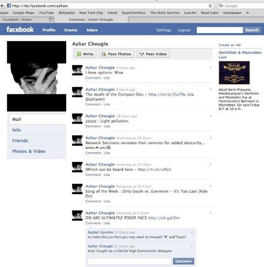 Facebook Lite, quand Facebook marche sur les traces de Twitter