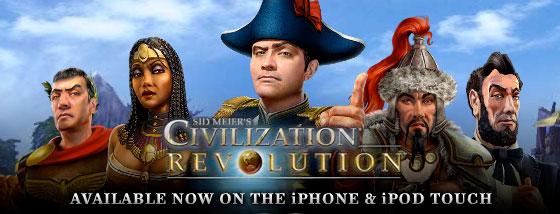 Civilization Revolution débarque sur l'iPhone