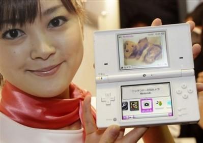 Comment cracker la Nintendo DSi
