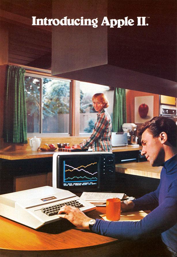 Une publicité Apple de 1977
