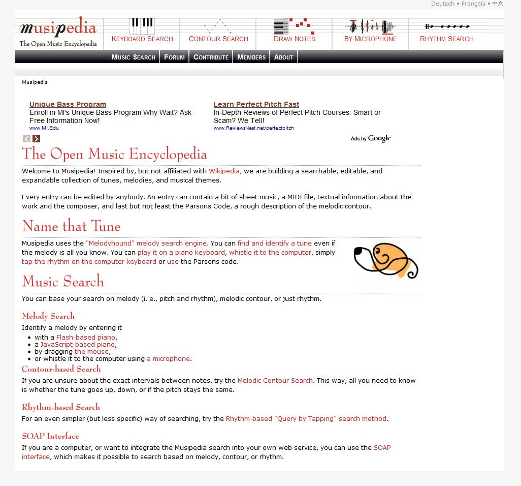 Musipedia, la page d'accueil du service
