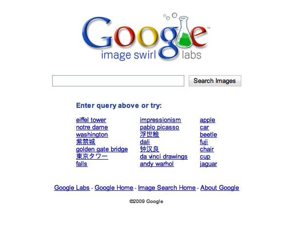 Google Image Swirl, la page d'accueil