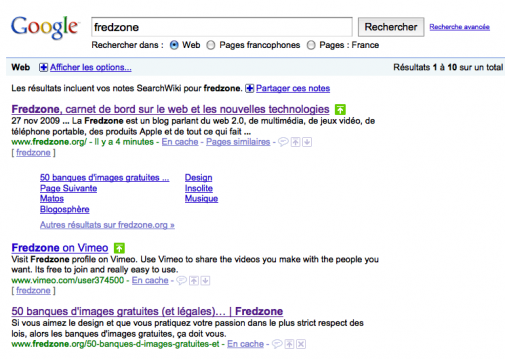 Le SearchWiki par l'image