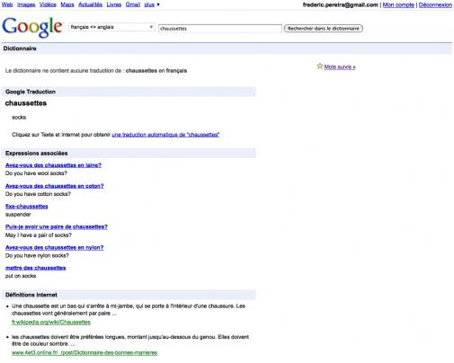 Google Dictionnaire, des outils linguistiques à portée de clic