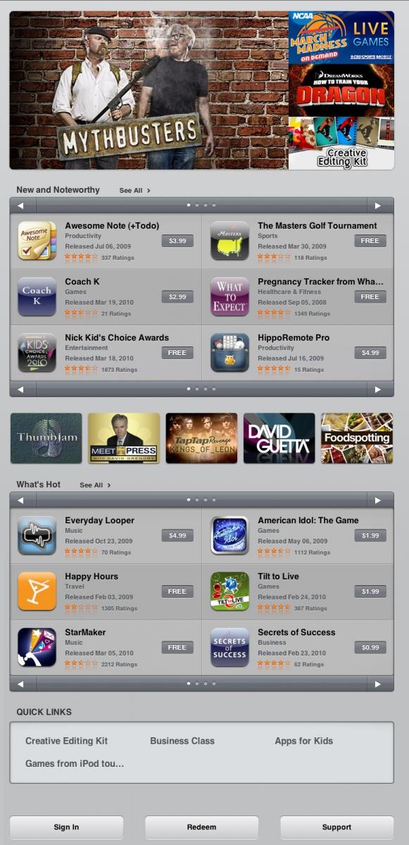 iPad AppStore : les premières captures