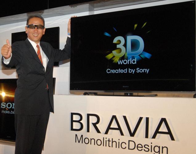 Reportage : Sony Bravia 3D