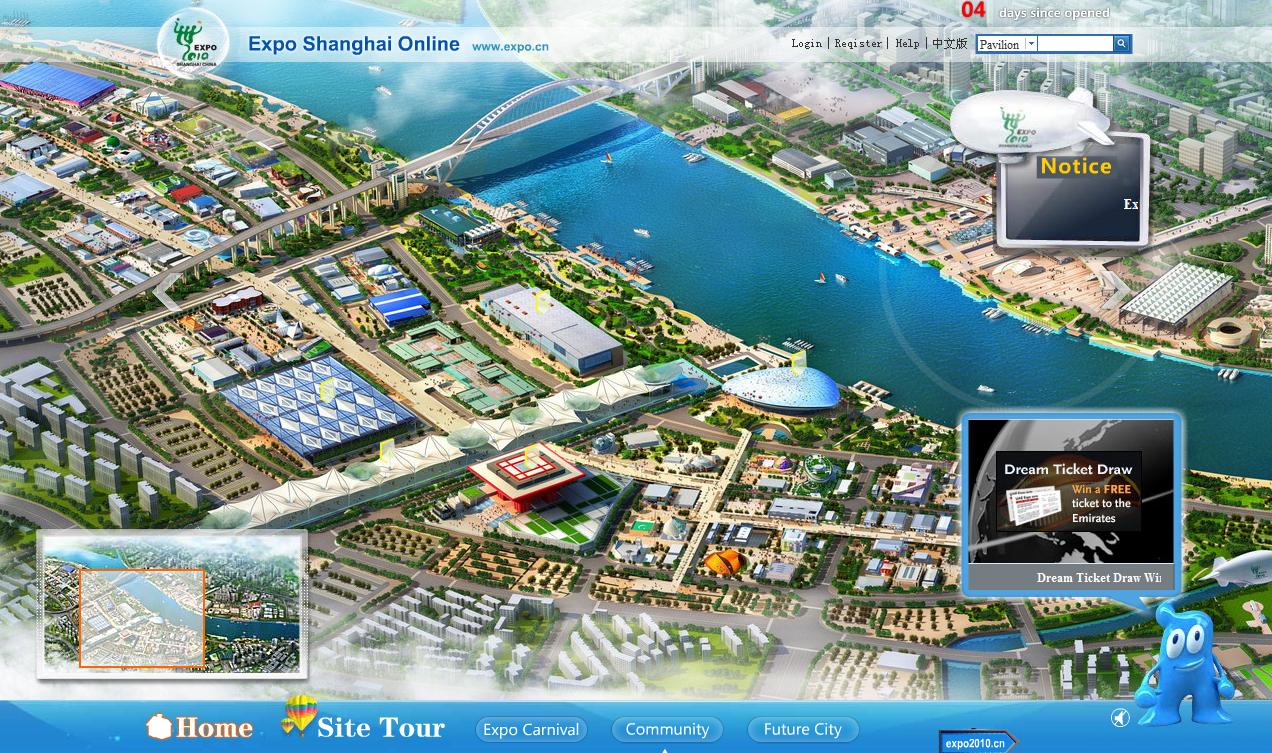 Visite virtuelle de l'exposition universelle de Shangai