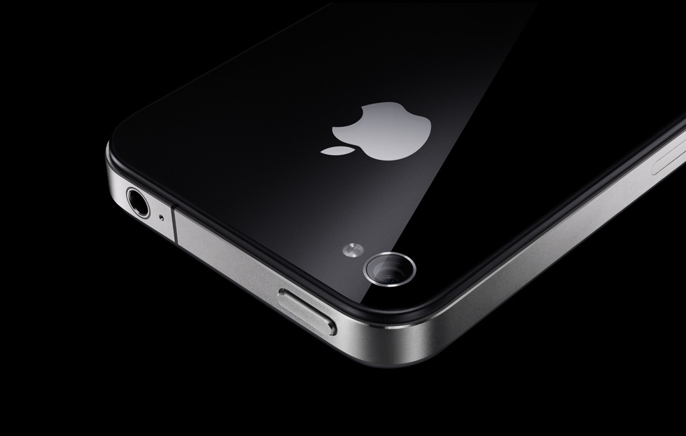 Apple of My Eye, un court-métrage réalisé uniquement avec l'iPhone 4 !