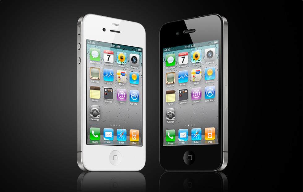512 Mo de mémoire vive pour l'iPhone 4