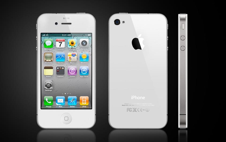 L'iPhone 4 blanc ne sera pas disponible le 24 juin ?!