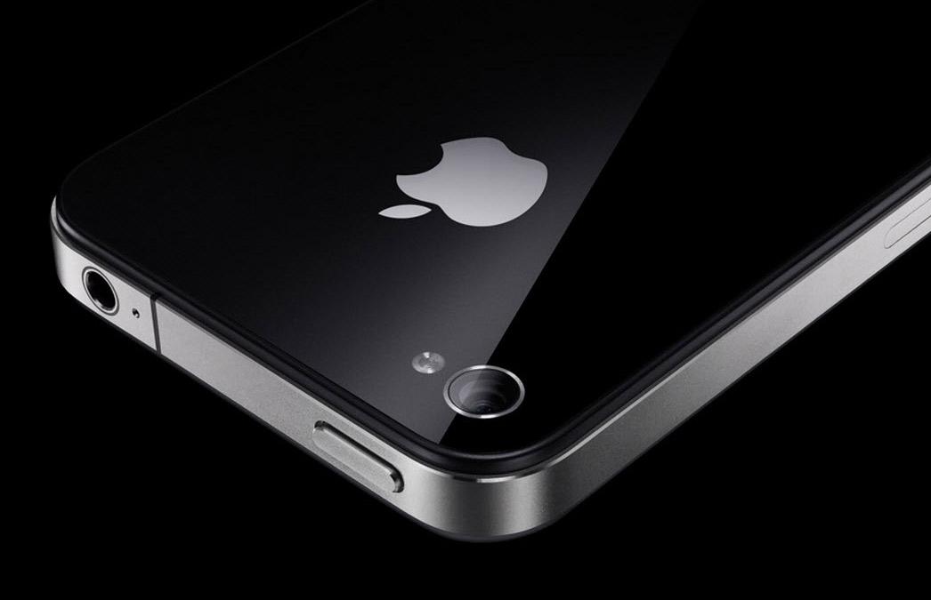 Toutes les nouveautés de l'iPhone 4 en vidéo