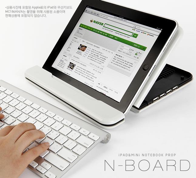 N-Board, pour transformer son iPad en netbook