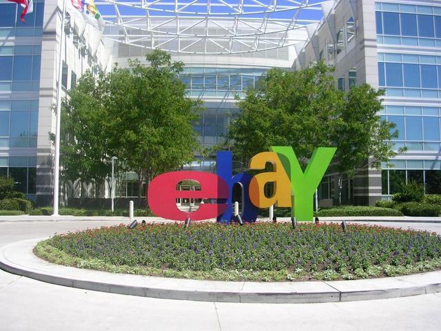 Une boutique de jeux vidéo en vente sur eBay