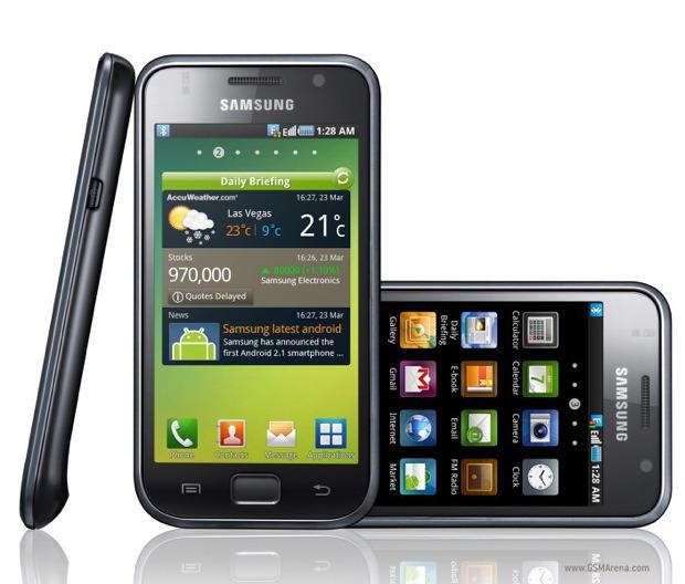 Le Samsung Galaxy S disponible en blanc en Espagne ?