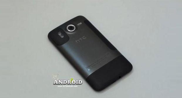 Le HTC Desire HD Ace en vidéo