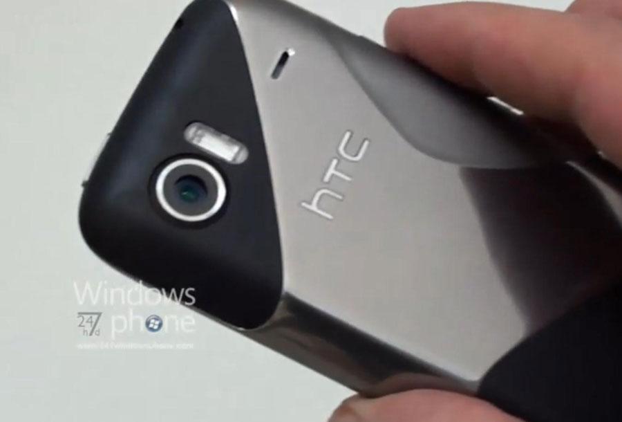 HTC Schubert : un smartphone sous Windows Phone 7