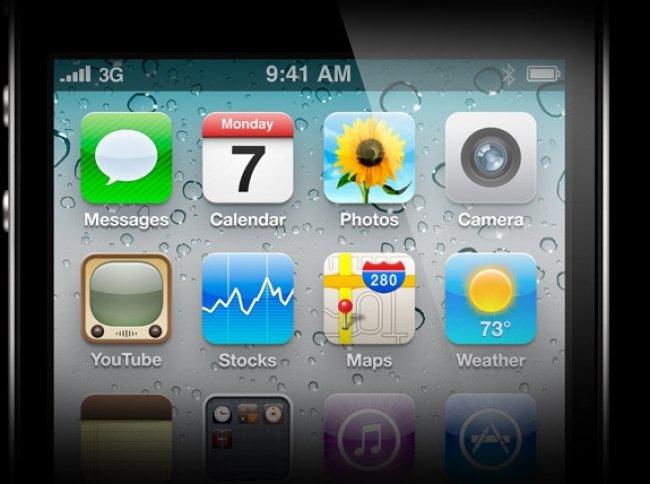 JailbreakMe, la faille corrigée par iOS 4.0.2