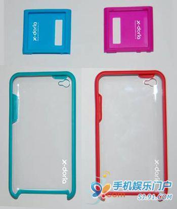 Déjà des coques pour l'iPod Touch 4G et l'iPod Nano ?