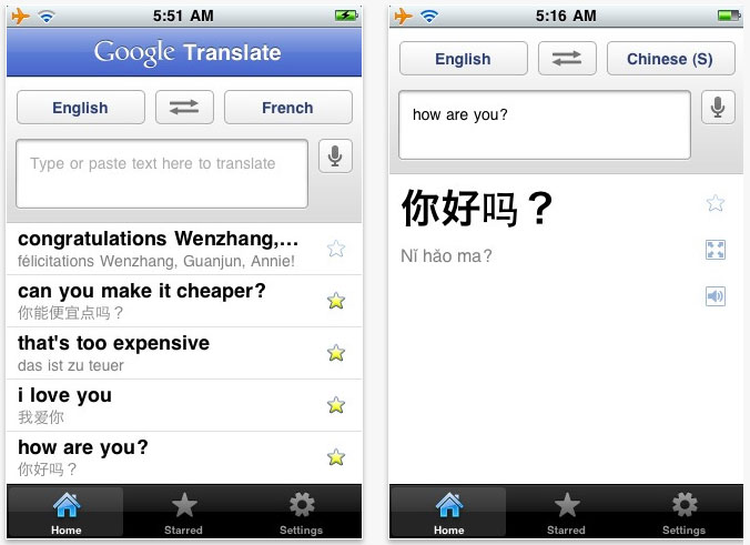 Google Translate / Traduction disponible sur iOS