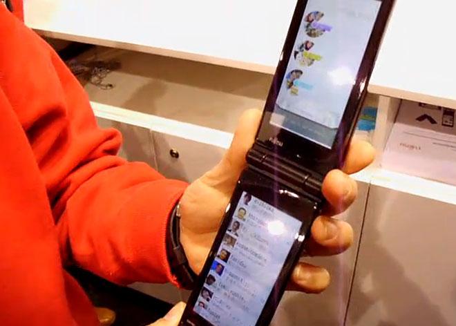 Vidéo : le smartphone double écran de Fujitsu