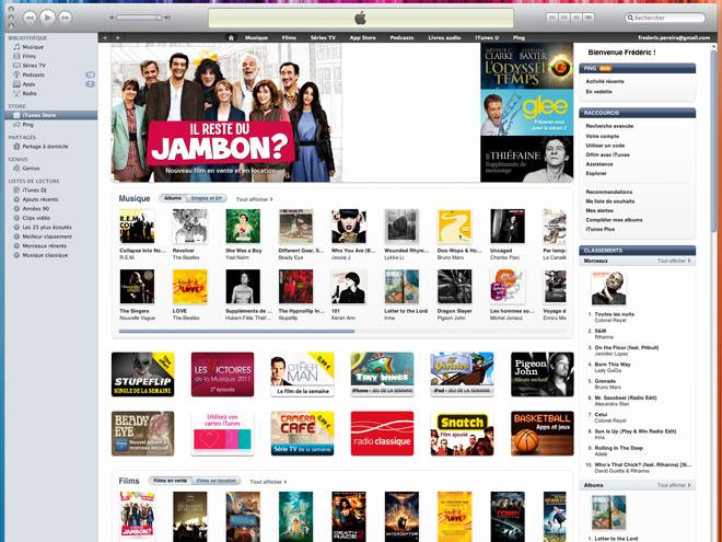 Apple : vers le téléchargement illimité et dématérialisé dans iTunes ?