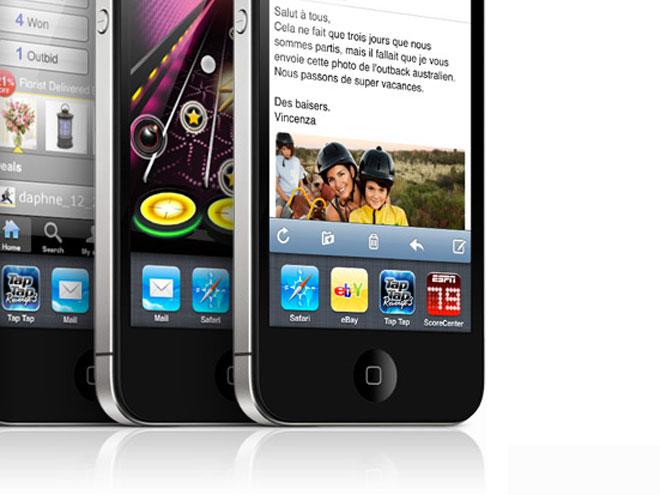Jailbreak iOS 4.3.1 untethered : c'est fait, mais pas pour l'iPad 2