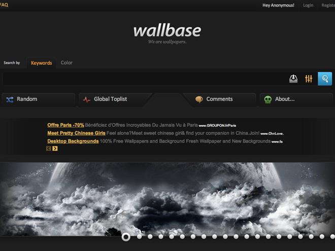 De magnifiques fonds d'écran avec Wallbase
