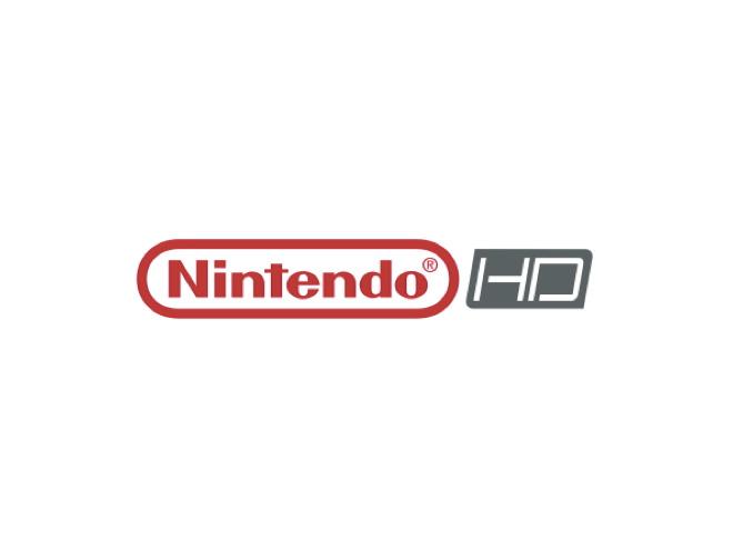 Wii 2 : présentation en juin, plus puissante que la PlayStation 3 et que la Xbox 360 ?