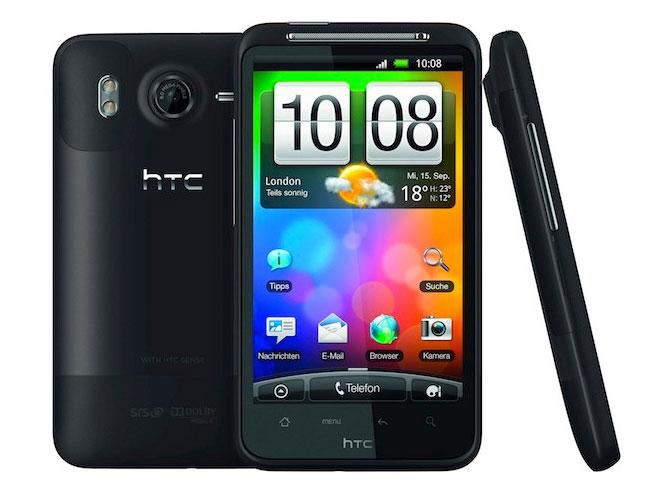 HTC va revoir sa copie pour son bootloader