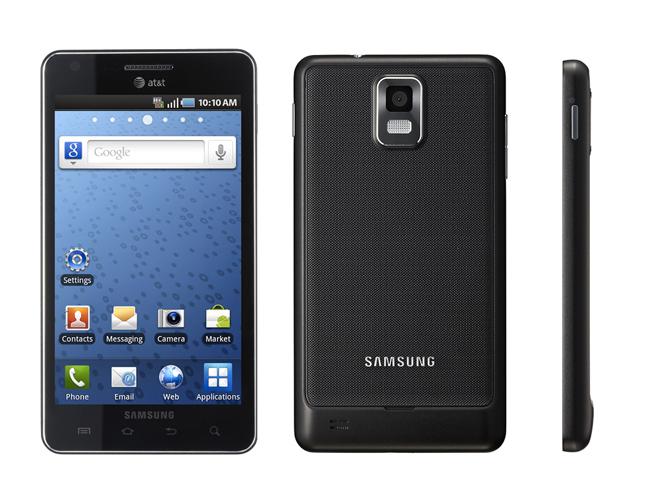 Samsung Hercules, un nouveau mobile double coeur ?
