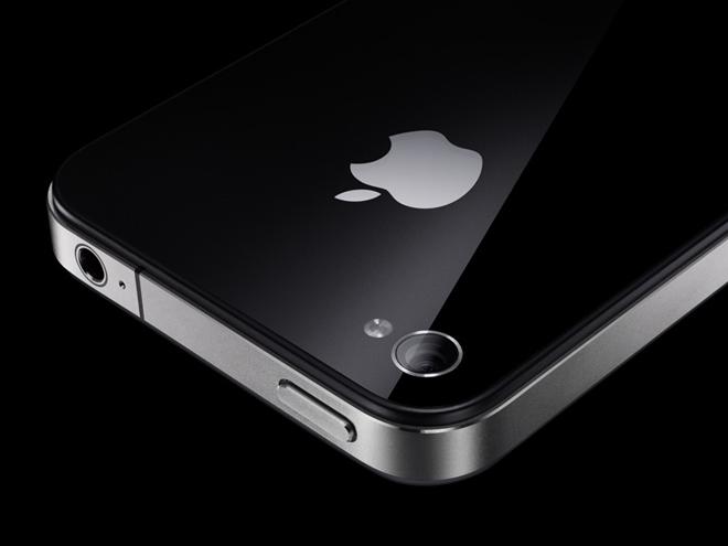 Un écran 4 pouces HD 720p pour les prochains iPhone ?