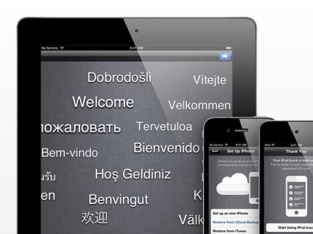 Apple : bientôt son propre service de cartographie pour iOS ?