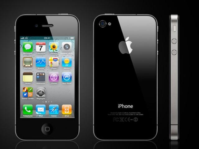 Installer iOS 5 sur son iPhone sans compte développeur
