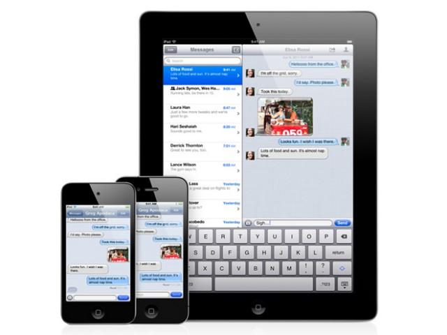 iOS 5 : le jailbreak va être difficile