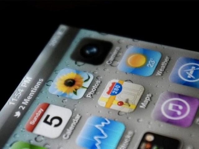 iOS 5 : une capture volée mettant en scène une barre de notification ?