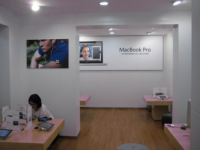 En Chine, on copie tout, y compris les Apple Stores