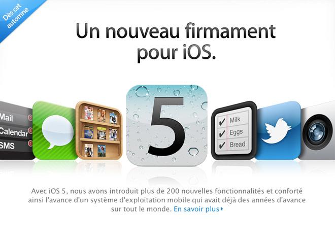 iOS 5 Beta 4 est de sortie : synchronisation WiFi et iCloud au programme
