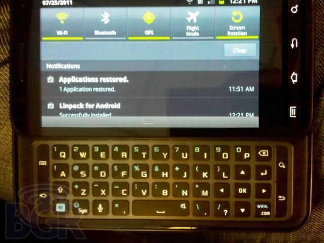 Un Samsung Galaxy S2 avec clavier physique coulissant chez AT&T ?!