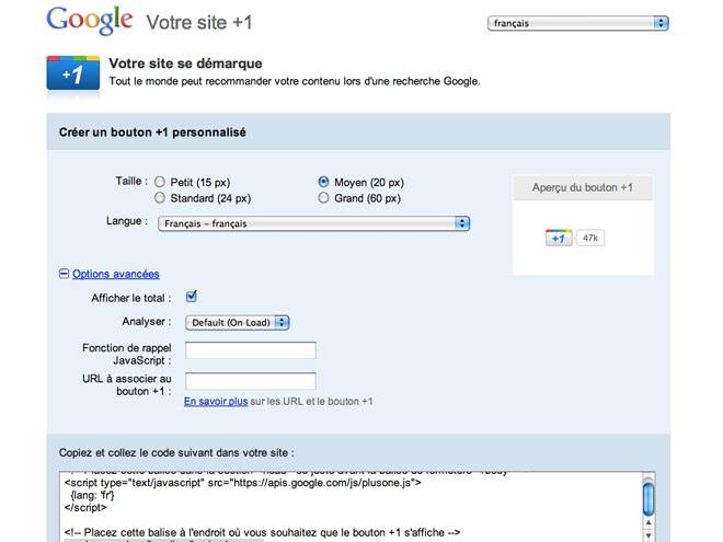 Le bouton Google +1 est maintenant asynchrone