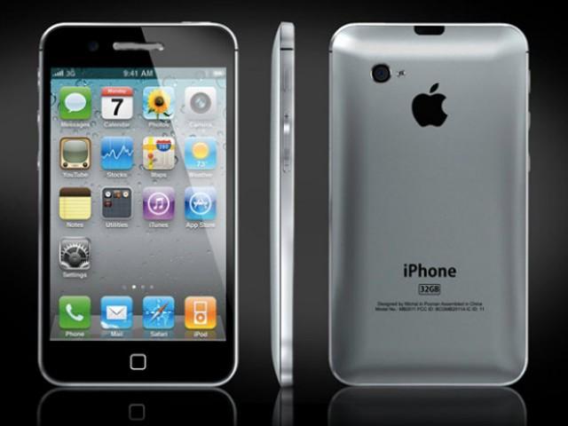 L'iPhone 5 bientôt chez les opérateurs ?