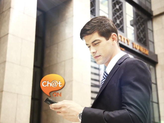 Samsung ChatON, le BlackBerry Messenger de Samsung