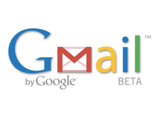 Gmail intègre (enfin) un volet de prévisualisation !