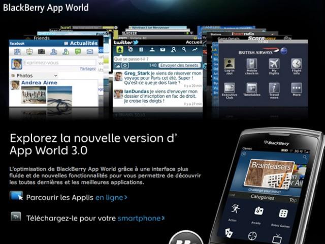 Le BlackBerry App World 3.0 est maintenant ouvert à tous !