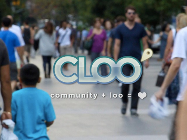 Cloo', gagnez de l'argent avec vos toilettes !