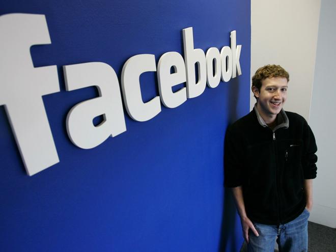 Facebook Music, les dernières infos en date
