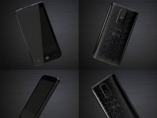 LG LU6200 : un smartphone avec écran de 4.5 pouces