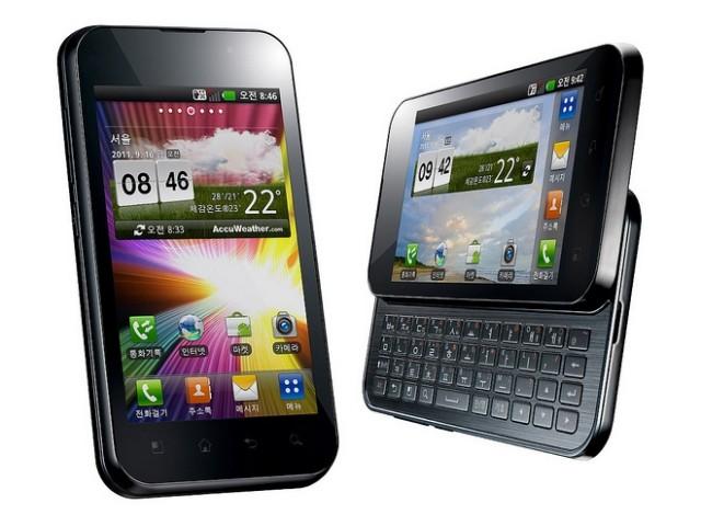 lg optimus q2 un smartphone avec clavier physique coulissant. Black Bedroom Furniture Sets. Home Design Ideas