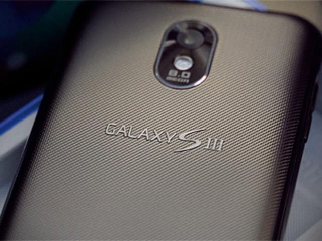 Quelques rumeurs au sujet du Samsung Galaxy S 3
